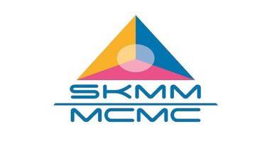 Photo of MCMC Siasat Aduan Pengurangan Kelajuan Pakej Unifi