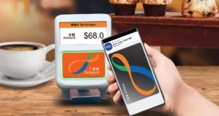 Hong Kong's Octopus Transit Card to Support Apple Pay Later This Year [Updated]