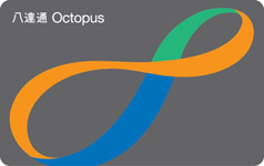 Hong Kong's Octopus Transit Card to Support Apple Pay Later This Year [Updated] 1