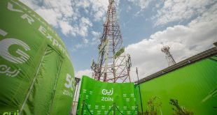 nokia zain saudia live remote viewing hajj
