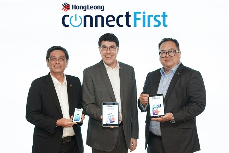 Hong Leong Bank biometric facial recoginitio