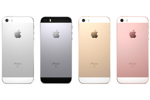 iphone se lineup