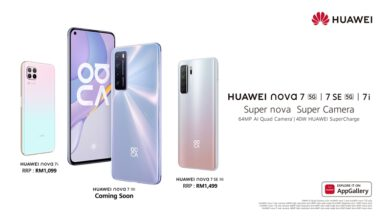 Photo of Most Affordable 5G Smartphone: HUAWEI nova 7 SE