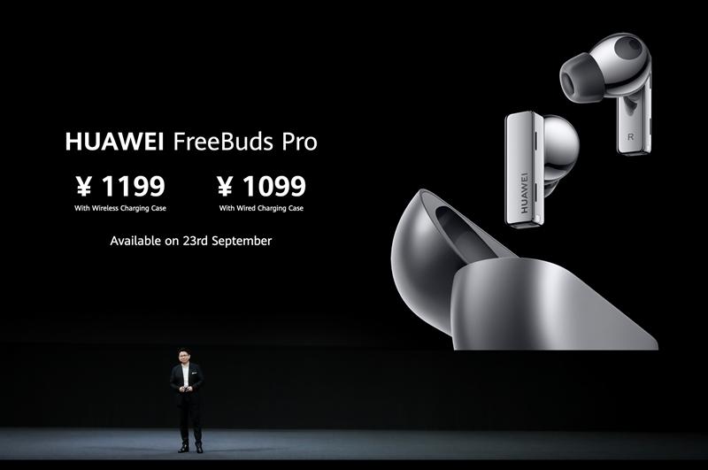 HUAWEI Freebuds Pro_2-price