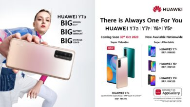 Photo of HUAWEI Y7a unveiled in Malaysia, priced at RM799